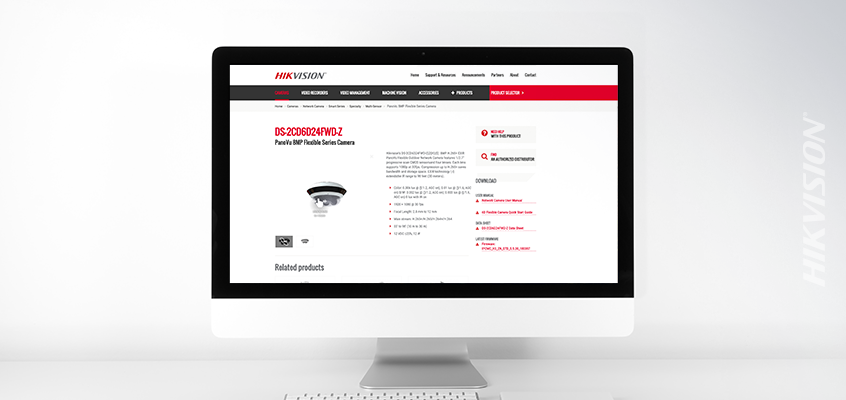 Hikvision's Launches New Online Interactive Virtual 3D Product Models, Now Live on the Website