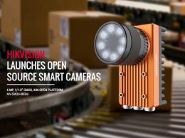 Product Announcement | Hikvision US | The world's largest