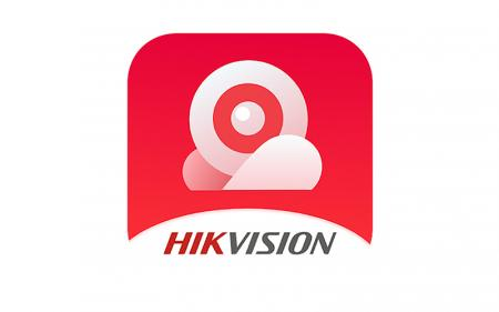 Hikvision Views