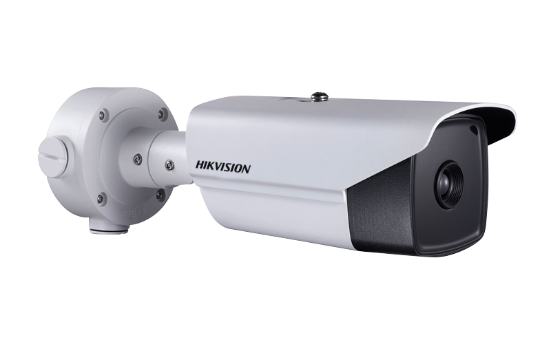 Thermal DeepinView Network Bullet Camera | Hikvision US | The ...
